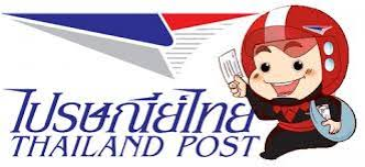 thailand-post-logo