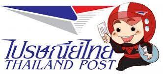 thailand-post-logo